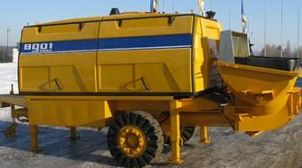 МоАЗ-8901