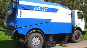 КО-326