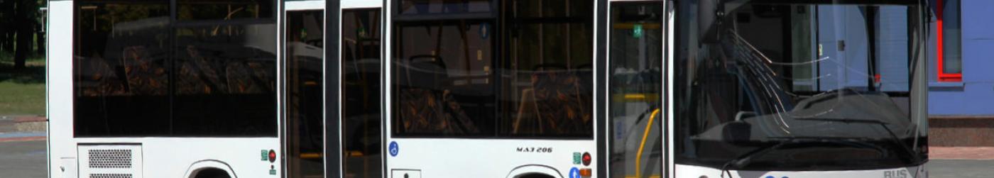 Автобус МАЗ-206063 для примарии г. Дрокия